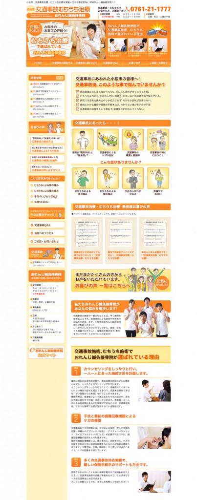 komatsu-org02