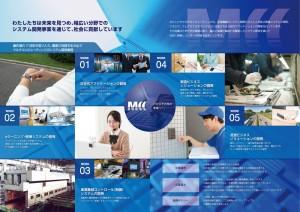 MCC02