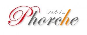 phorchelogo