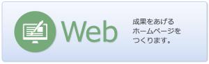 ftweb
