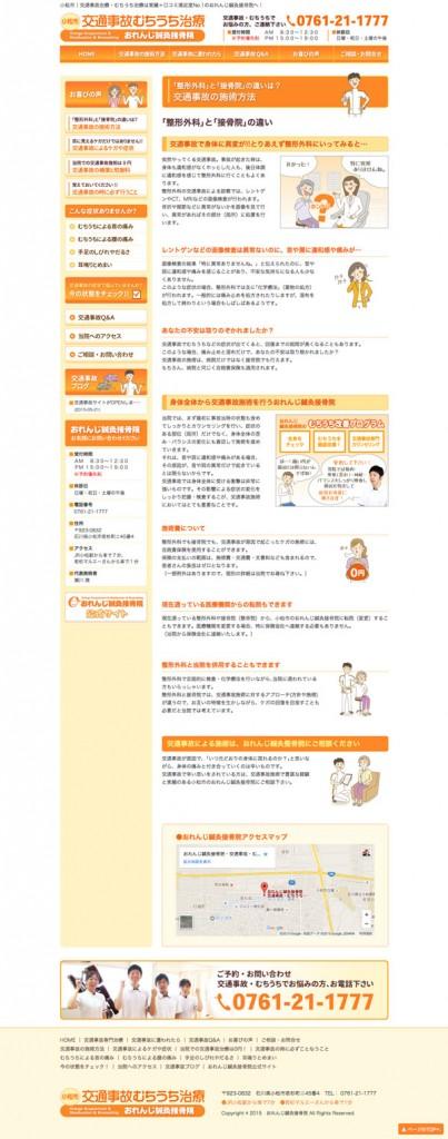 komatsu-org03